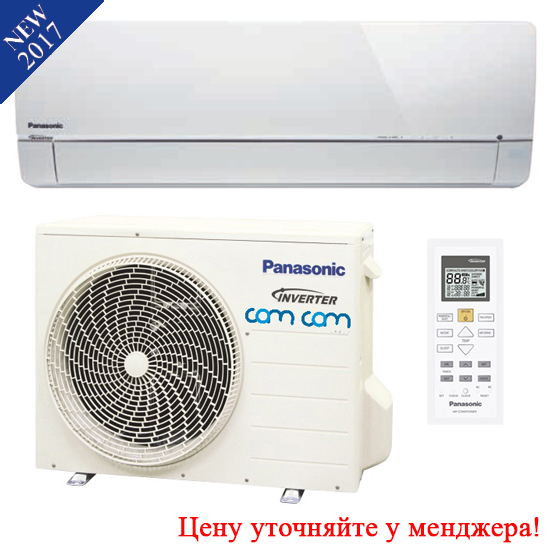 Кондиционер Panasonic Professinal Inverter CS/CU-E 9PKEA