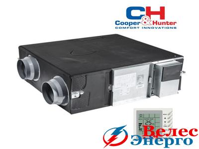 Приточно-вытяжная установка Cooper&Hunter CH-HRV8K